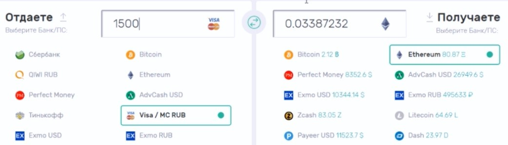 Обменник биткоин visa бот